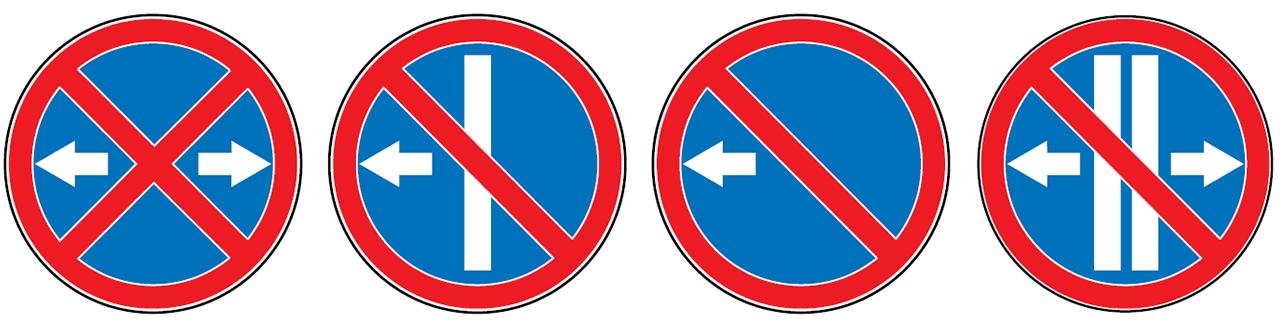Новые дорожные знаки— комментарий ЗР— фото 837110