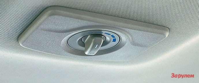 Chevrolet TrailBlazer регулятор вентилятора