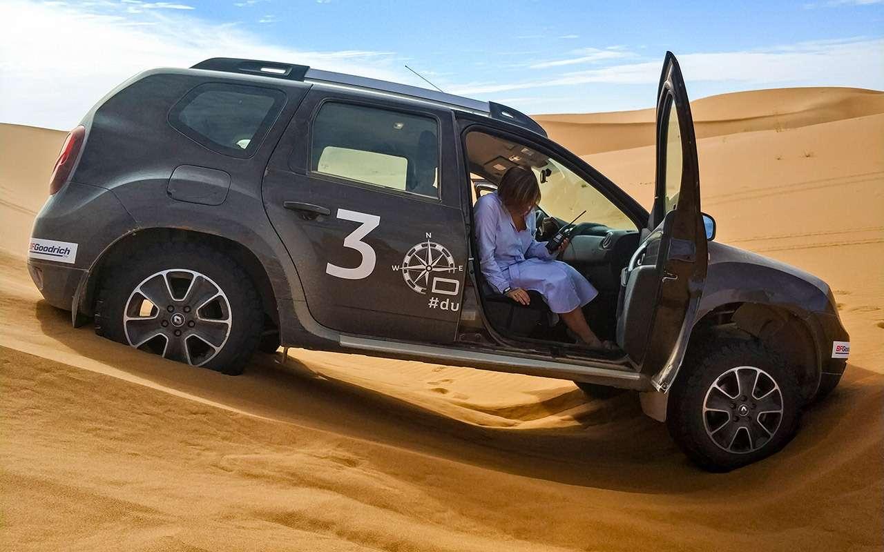 Автопробегом поМарокко: дизельный Дастер покоряет Сахару— фото 834207