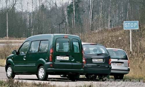 ТЕСТ Renault Kangoo, Renault Megane Break, Renault Scenic. ХОРОШЕЙ МАШИНЫ ДОЛЖНО БЫТЬ МНОГО!— фото 22624
