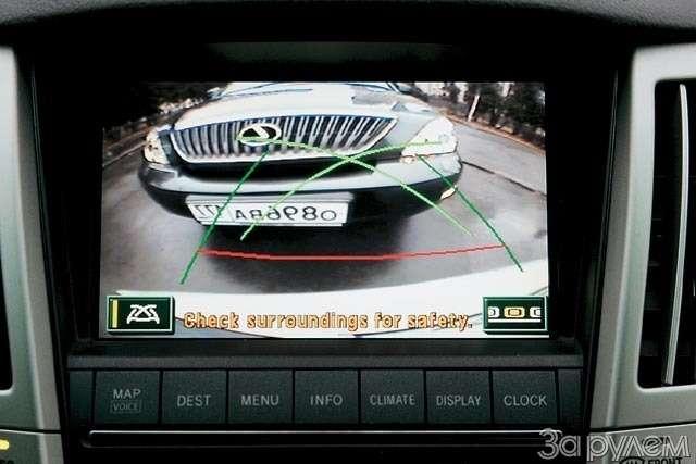 ТЕСТ: Lexus RX300и Lexus RX400h. Контакт высокого напряжения— фото 61246