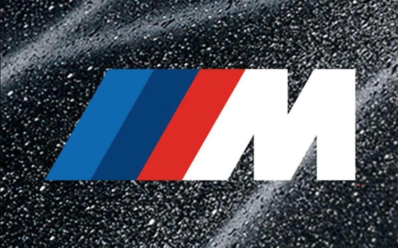 Теперь без черного: BMW сменила логотип— фото 1089397