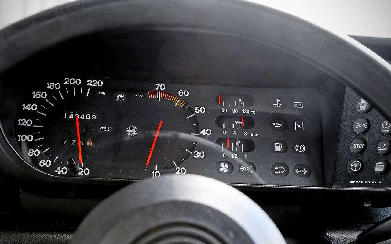 Машина комиссара Каттани— тест той самой Альфы— фото 1160802