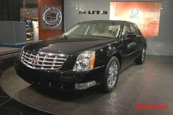 Cadillac DTS front view