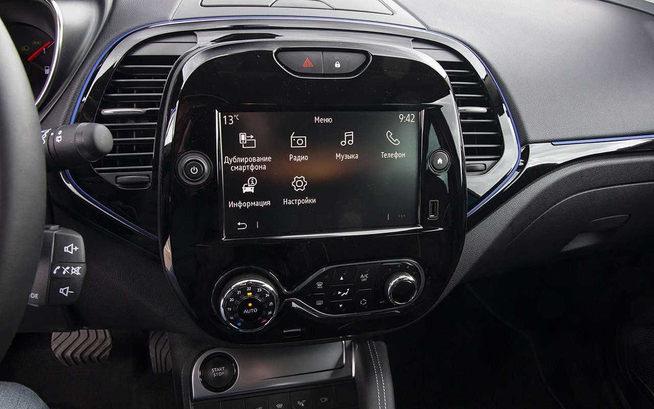 9 неудобных вопросов кобновленному Renault Kaptur— фото 1125449
