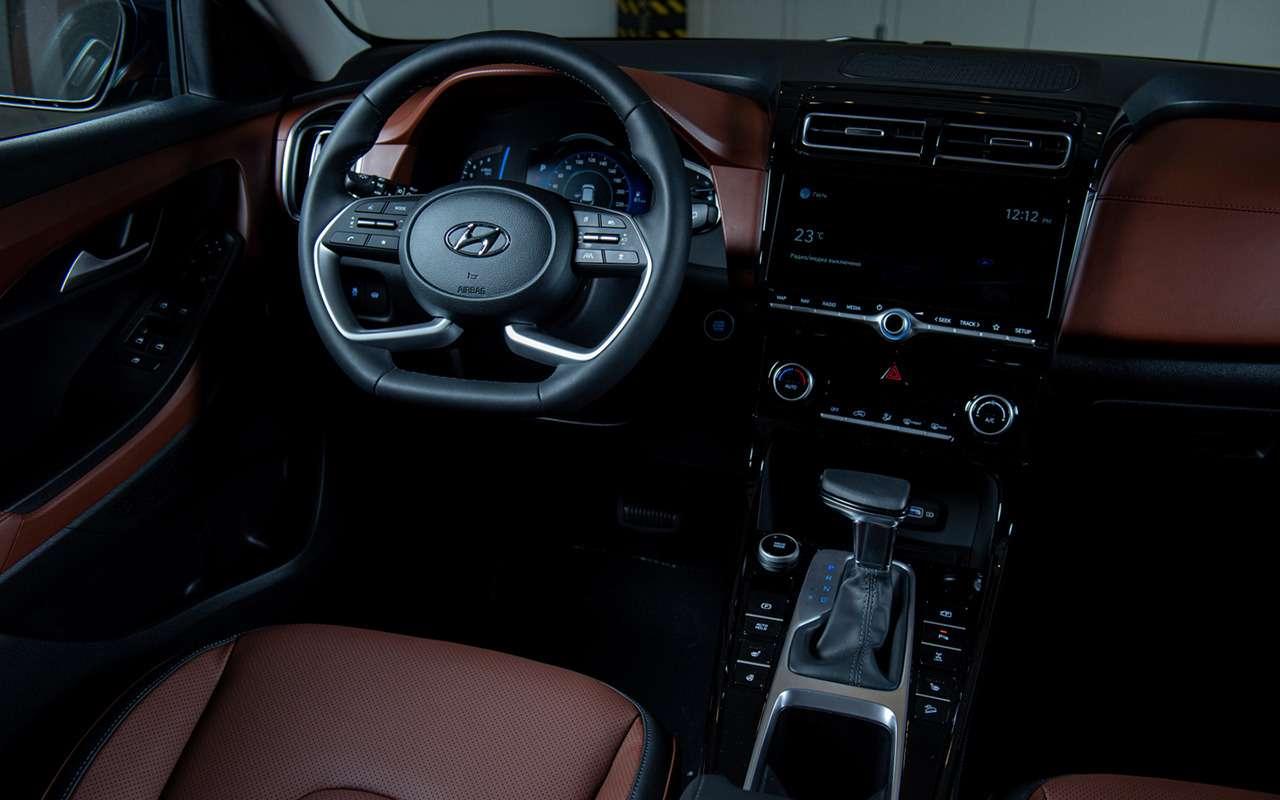 Новая Hyundai Creta дляРоссии: премьера ипервые фото— фото 1254485