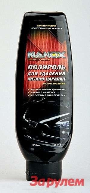 Nanox NX8303