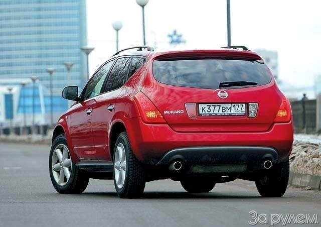 Nissan Murano. Географический двойник— фото 62687