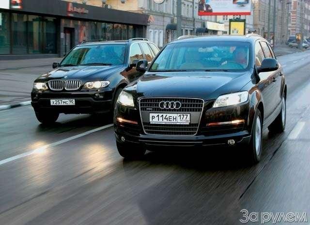 Тест Audi Q7BMW X5. ТЯЖЕЛАЯ АТЛЕТИКА— фото 65157