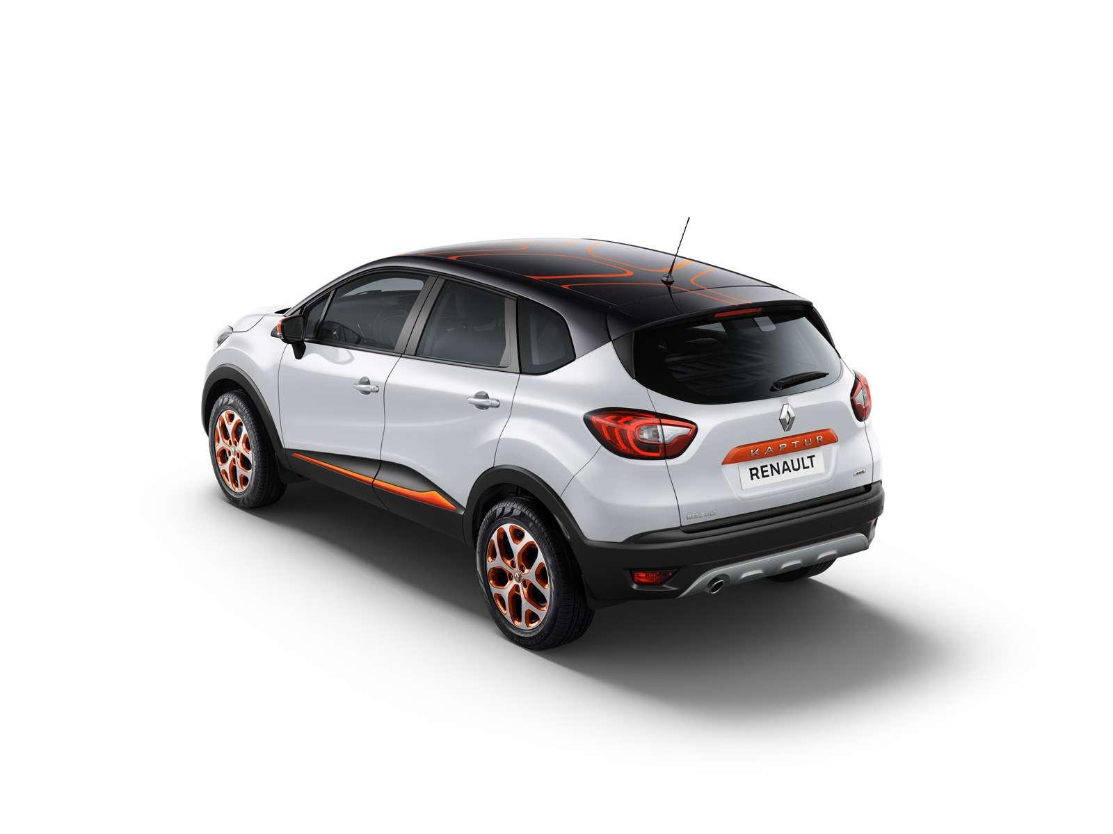 Renault предлагает владельцам приукрасить свой Kaptur— фото 630169