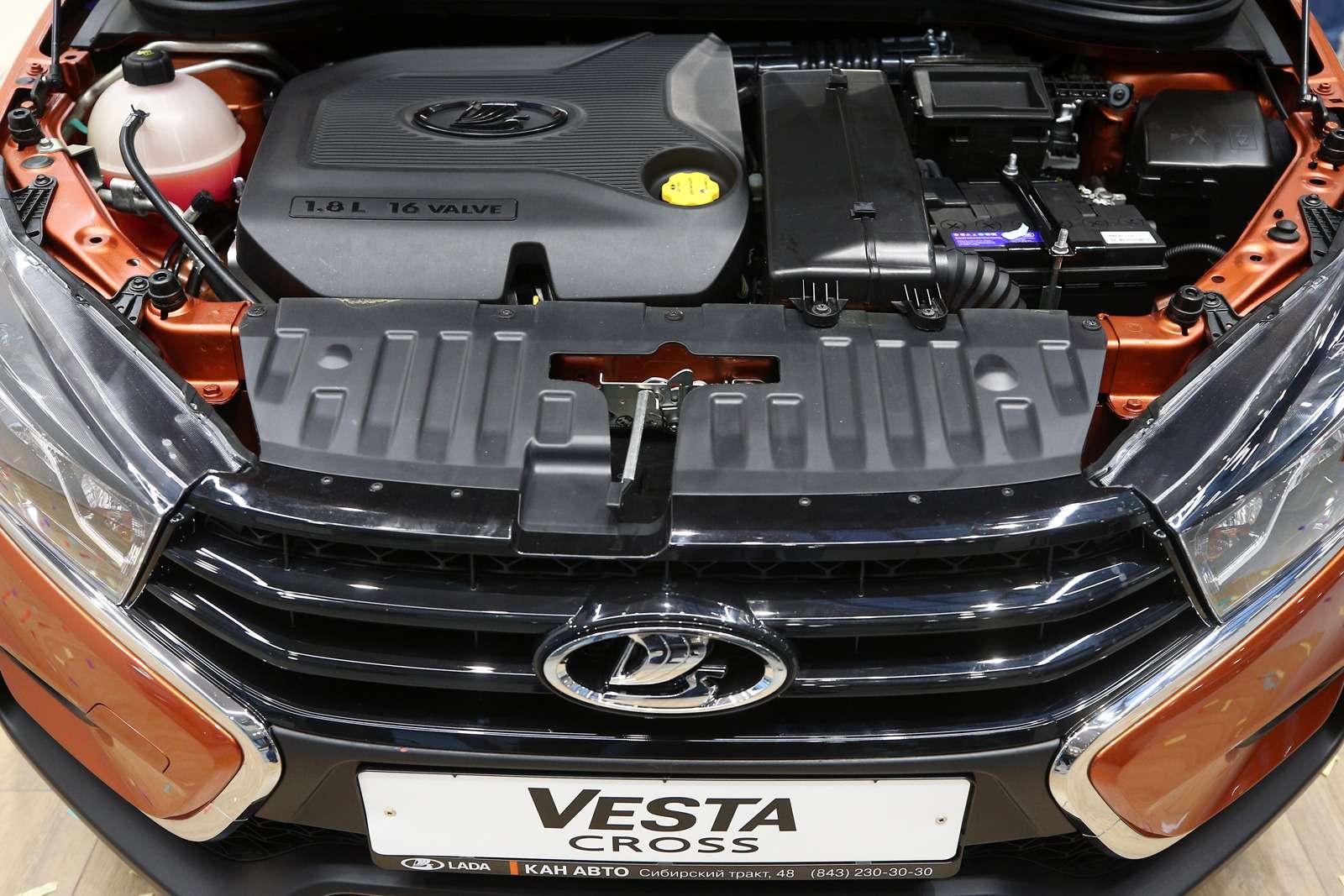 Своих денег не хватает: АВТОВАЗу нужны госсубсидии на разработку новых двигателей