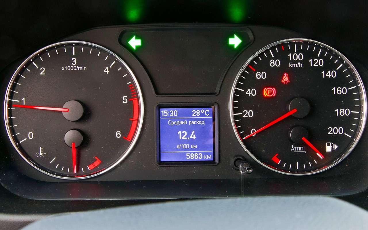 Foton Sauvana, DWHower H3или УАЗ Патриот— тест ЗР— фото 804624