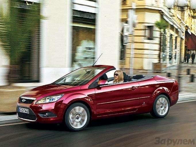Семейство Ford Focus: Наводим нафокус— фото 90600