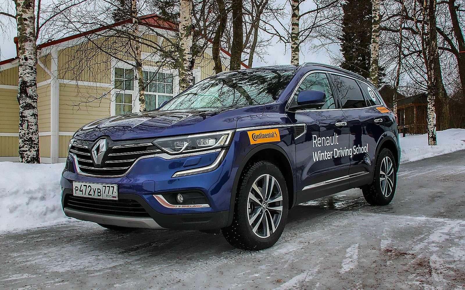 Новый Renault Koleos— впервые нанаших дорогах!— фото 715440