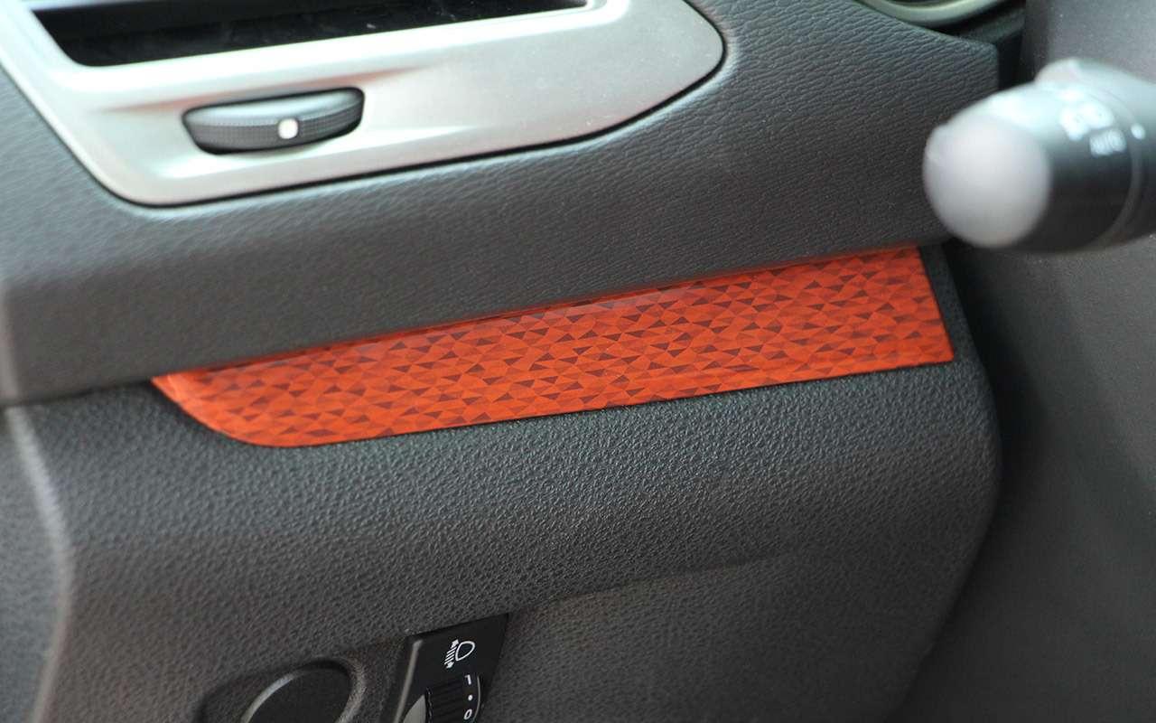 Lada Vesta SWCross: основные плюсы «Кросса»— фото 869356
