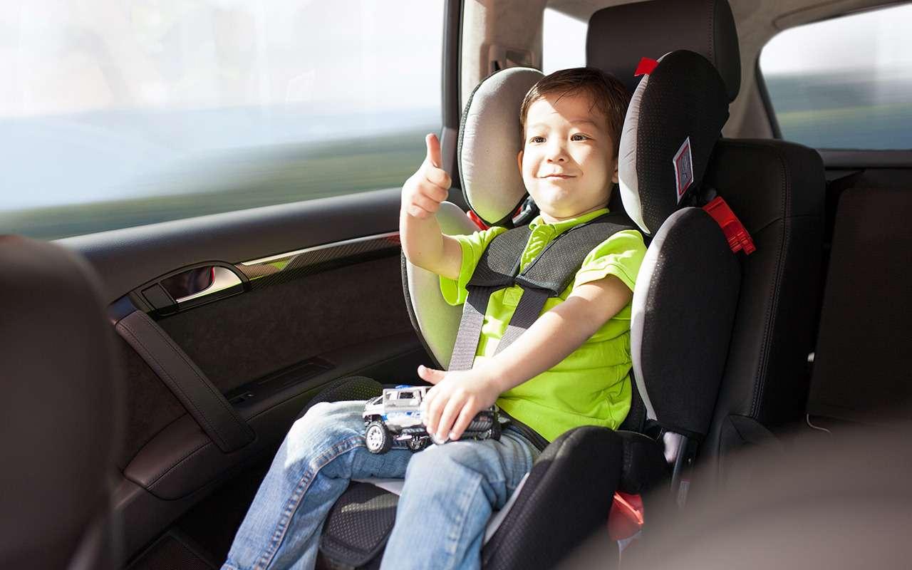 Ребенок вмашине: инструкция повыбору автокресла— фото 1119961