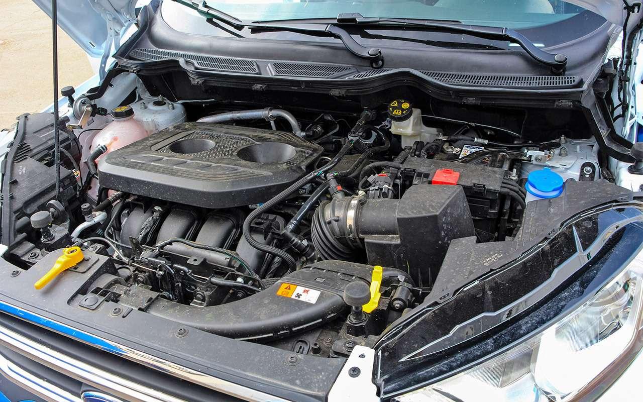 Обновленный Ford EcoSport: три цилиндра, автомат иполный привод— фото 880331