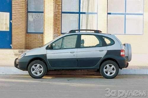Тест Renault Scenic RX4. Мини-вэн смакси-возможностями— фото 28599