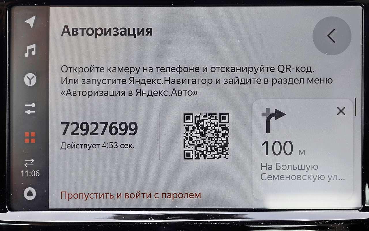 Lada XRAY Cross 2021: «голова»-то новая!— фото 1253965