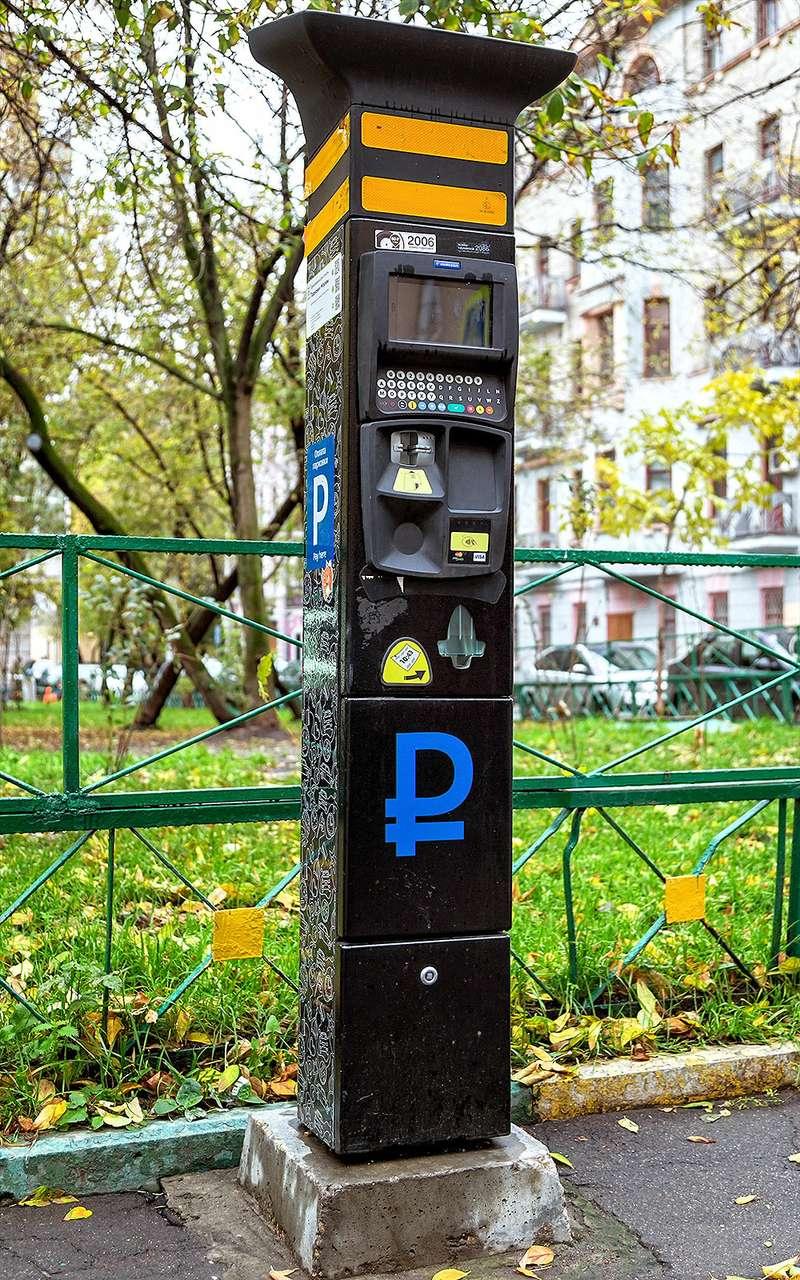 Терминал дляоплаты парковки