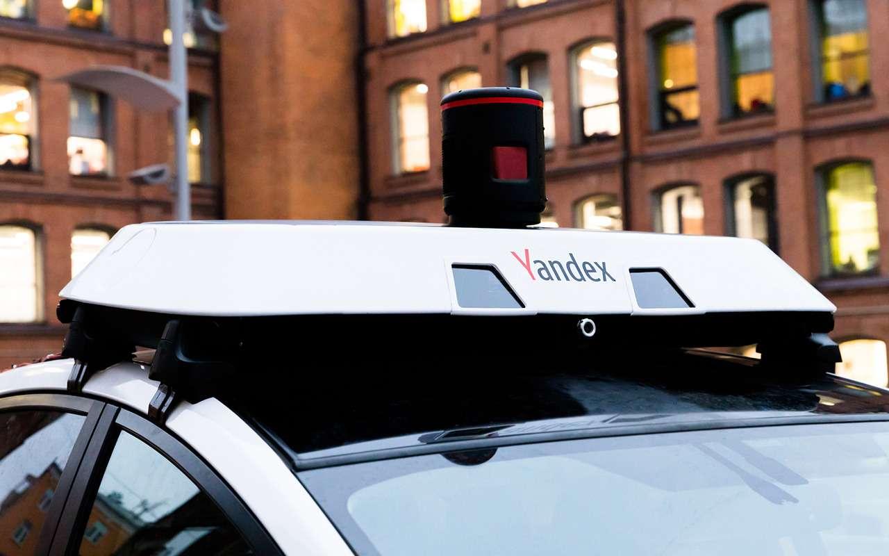 Яндекс разработал длябеспилотников видеокамеры исенсоры— свои дешевле— фото 1026026