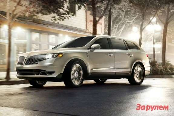 Lincoln MKT side-front view 2