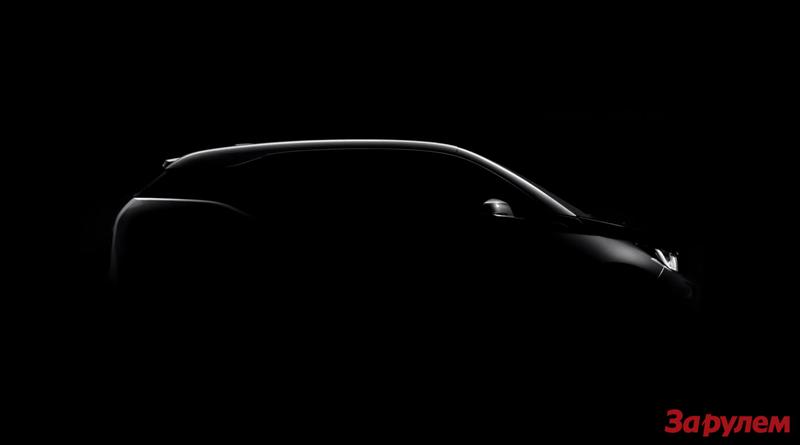 BMWi3Teaser 29Juli 2013(1)