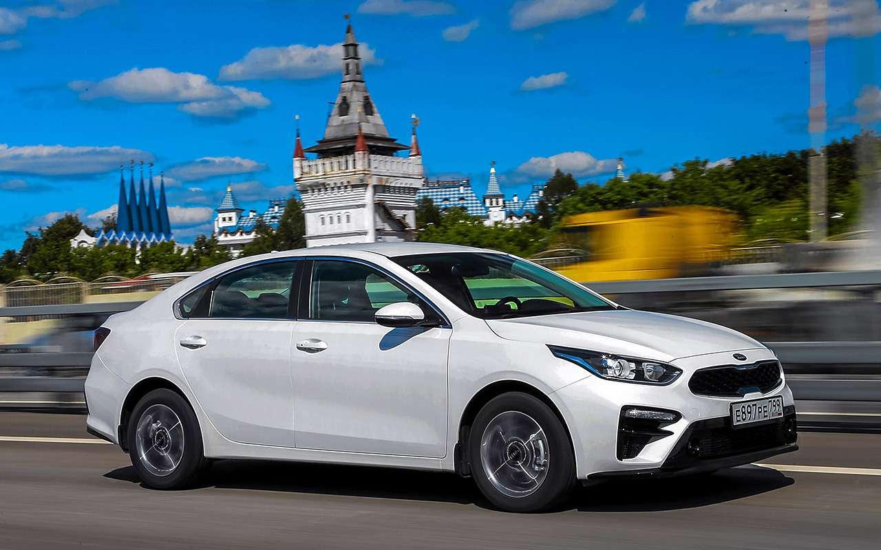 VWJetta, Kia Cerato, Mazda 3— тест-сравнение— фото 1156426