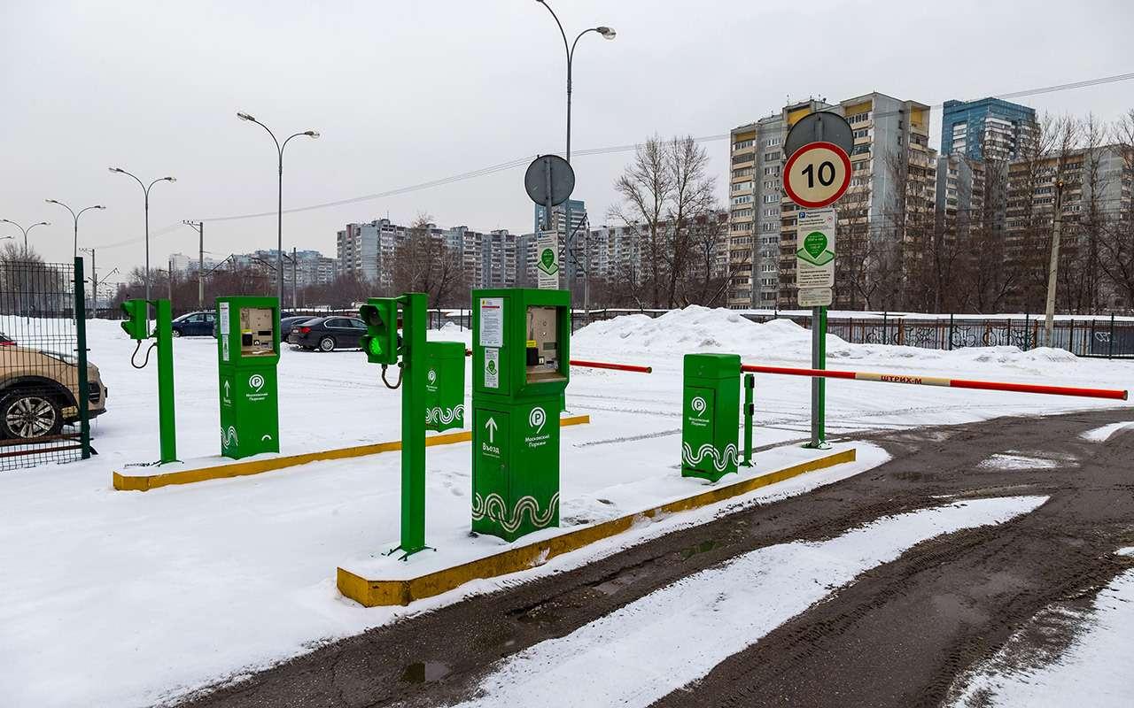 Перехватывающие парковки: как ими пользоваться ине платить— фото 961353