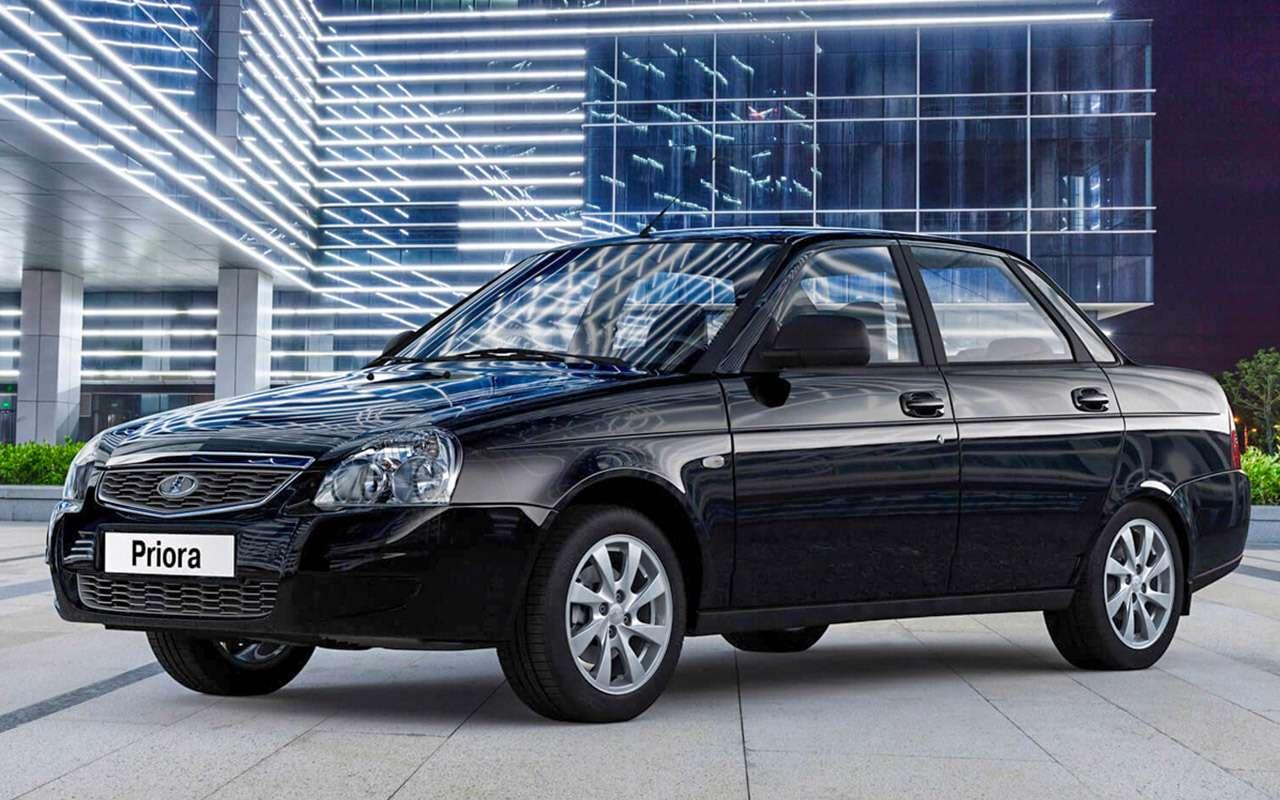 От100до 200 тыс. руб.— самые достойные авто навторичке— фото 1140464