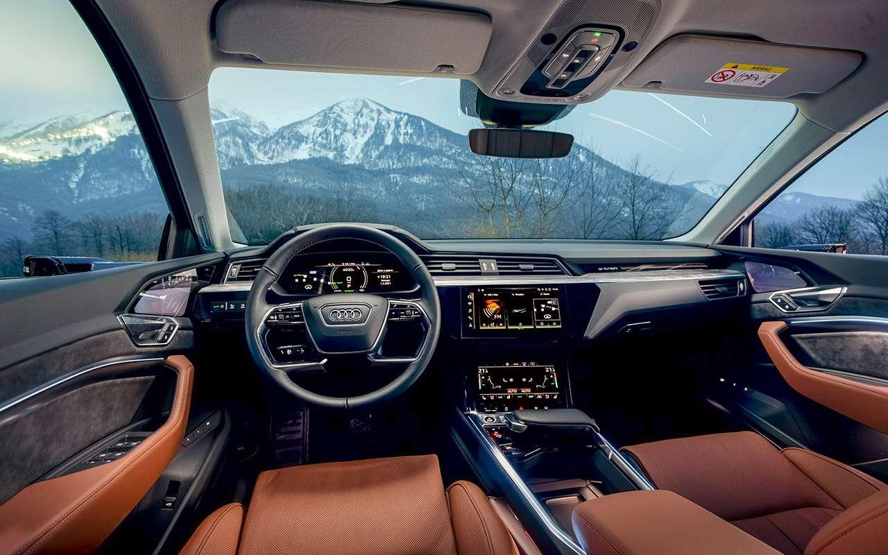 Новое немецкое кросс-купе: первый тест— фото 1255949