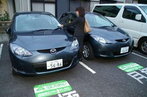 Orix_Auto_car_sharing_hub