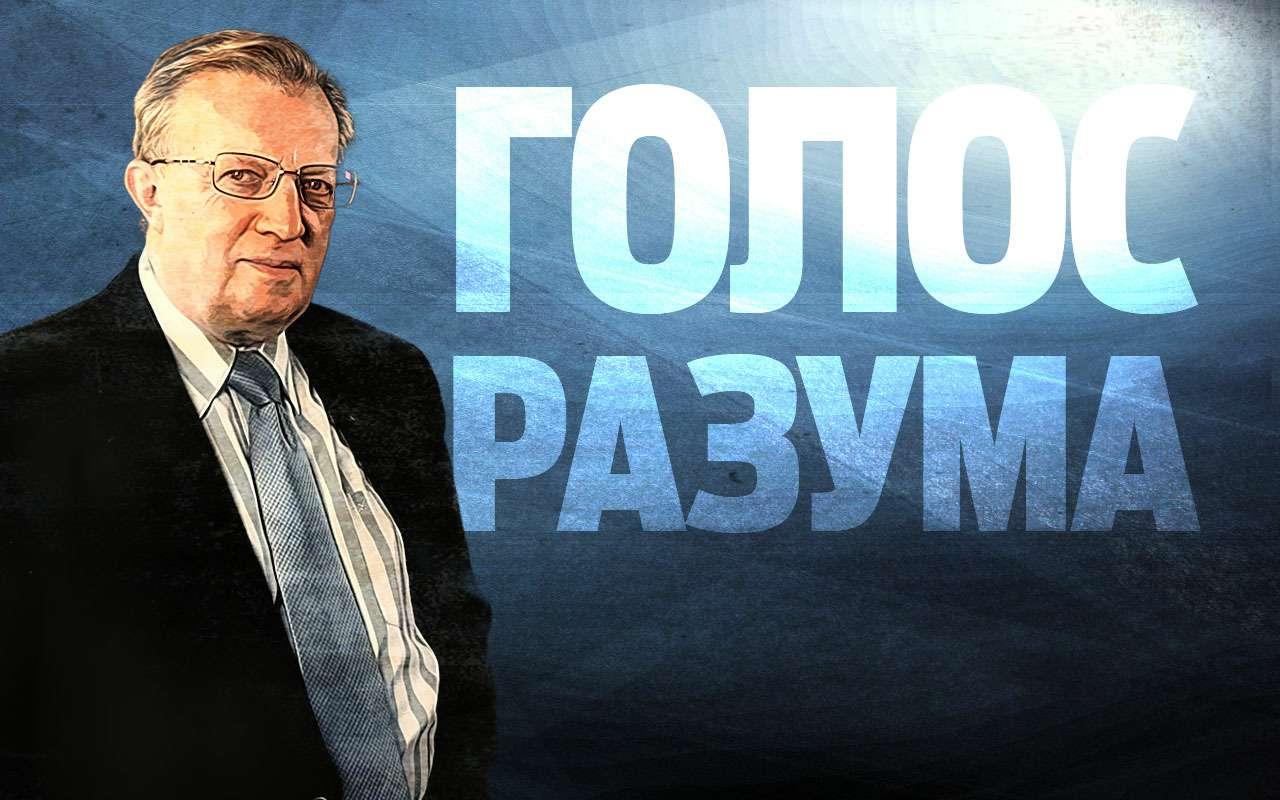 Следственный комитет разобрался саварией у«Славянского бульвара» вМоскве