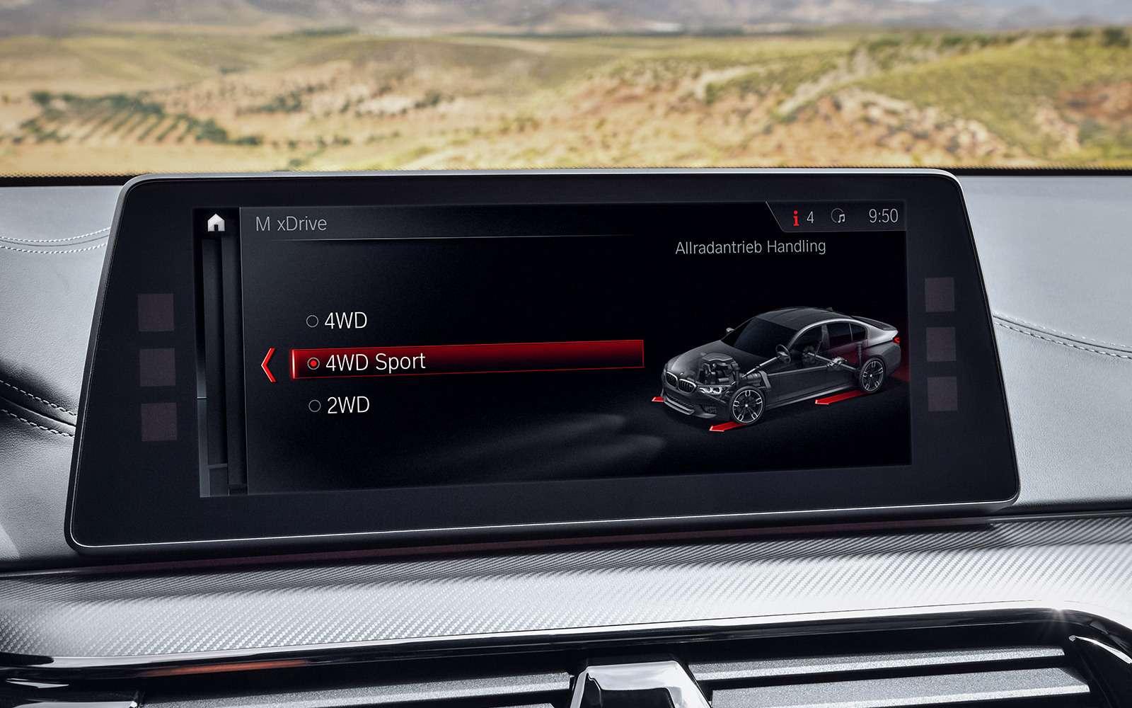 Новый BMW M5: спортседан накаждый день (идлядрифта)— фото 786418