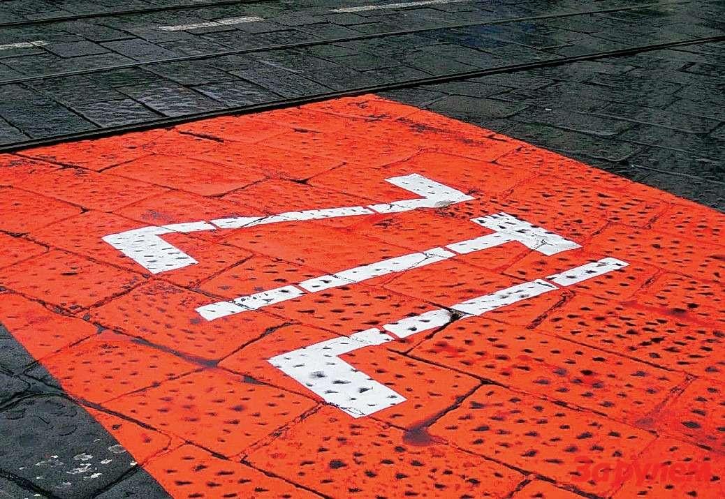 Zona traffico limitato— ограничение въезда призва норазгрузить центр города.