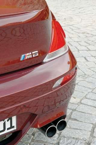 BMWM6. Благородный исильный— фото 56523