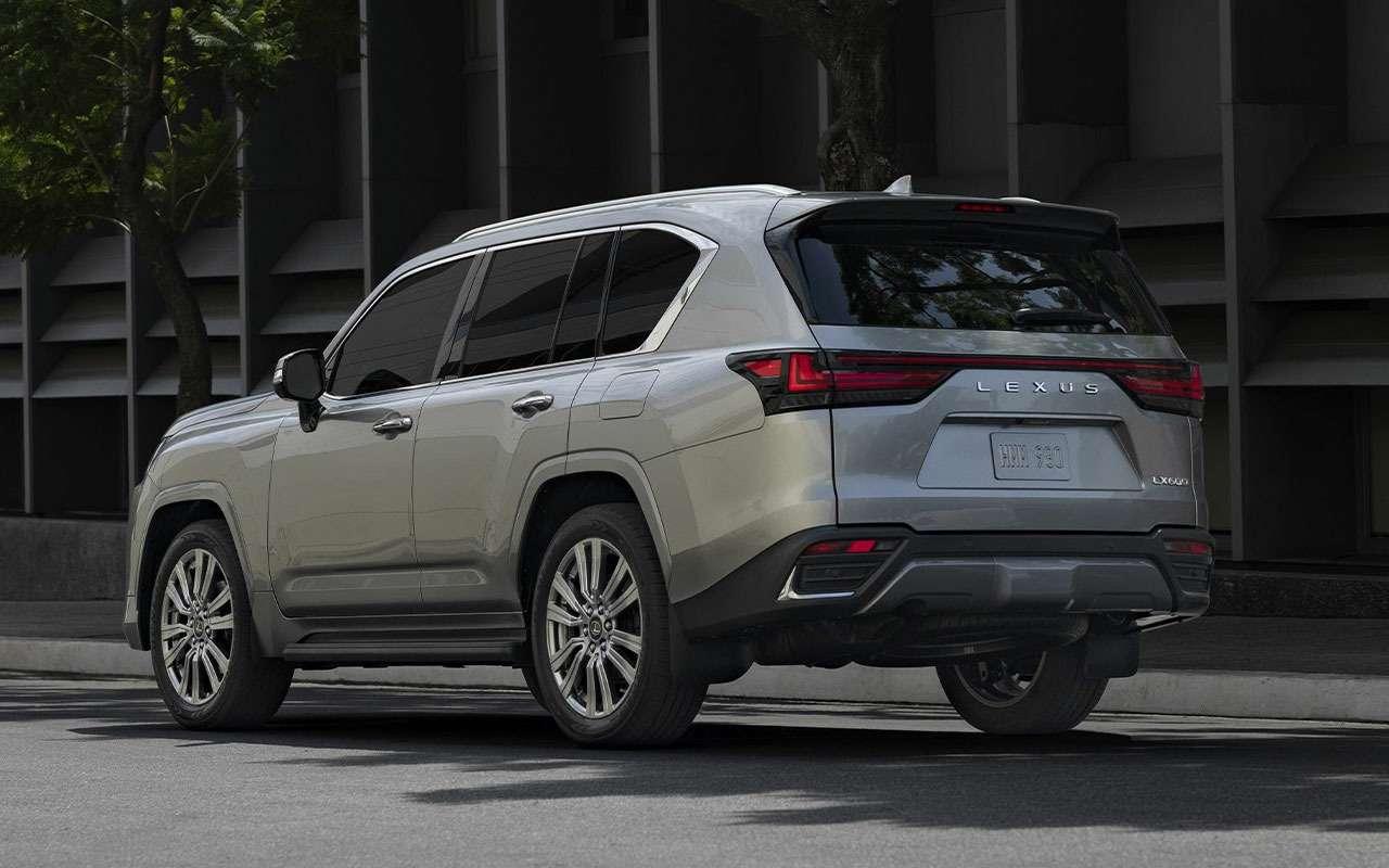 Lexus представил новый LX 600 - фото 1284965