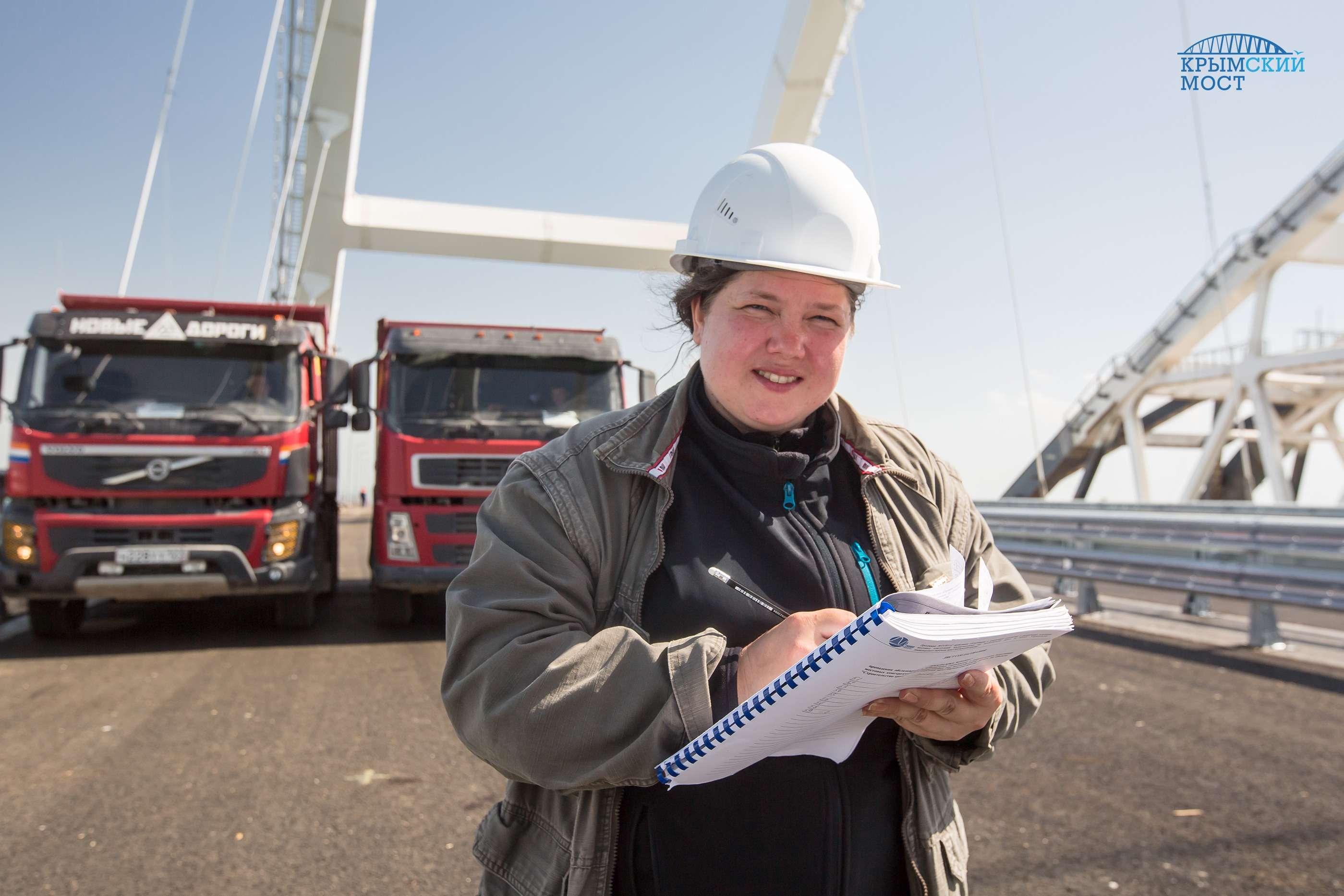 Крымский мост прошел официальные испытания. Скоро поедем!— фото 866051