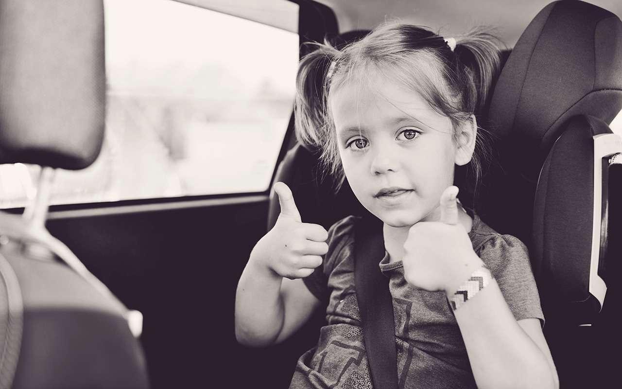 10способов развлечь ребенка (исебя) вдороге— фото 987708