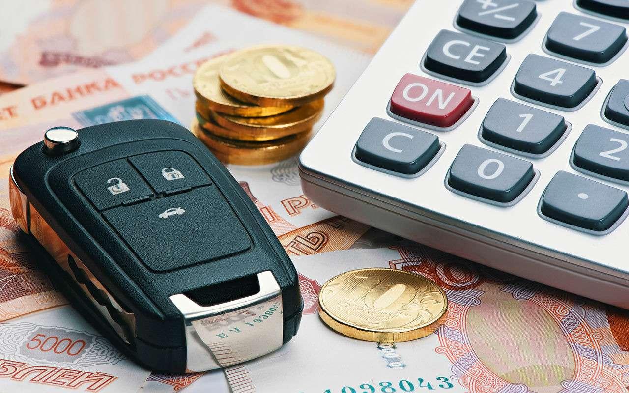 Сколько водитель тратит намашину?— фото 915274