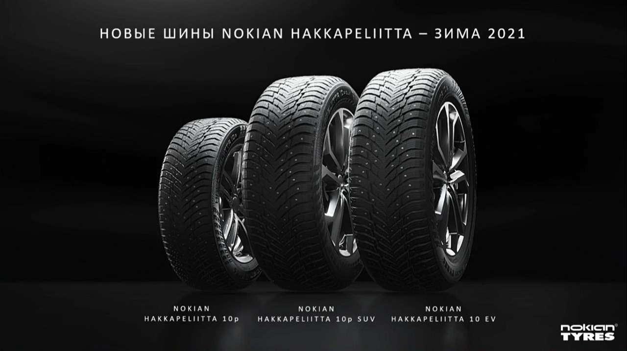 Новейшая Hakkapeliitta 10p: чем отличается, сколько стоит, когда впродаже— фото 1219324