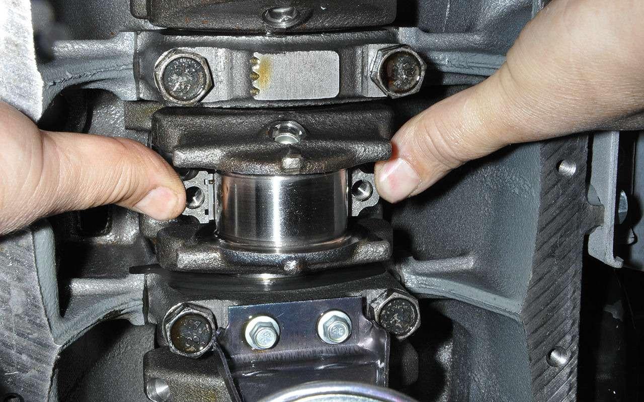 6 главных проблем двигателя ВАЗ 1.6— фото 947312