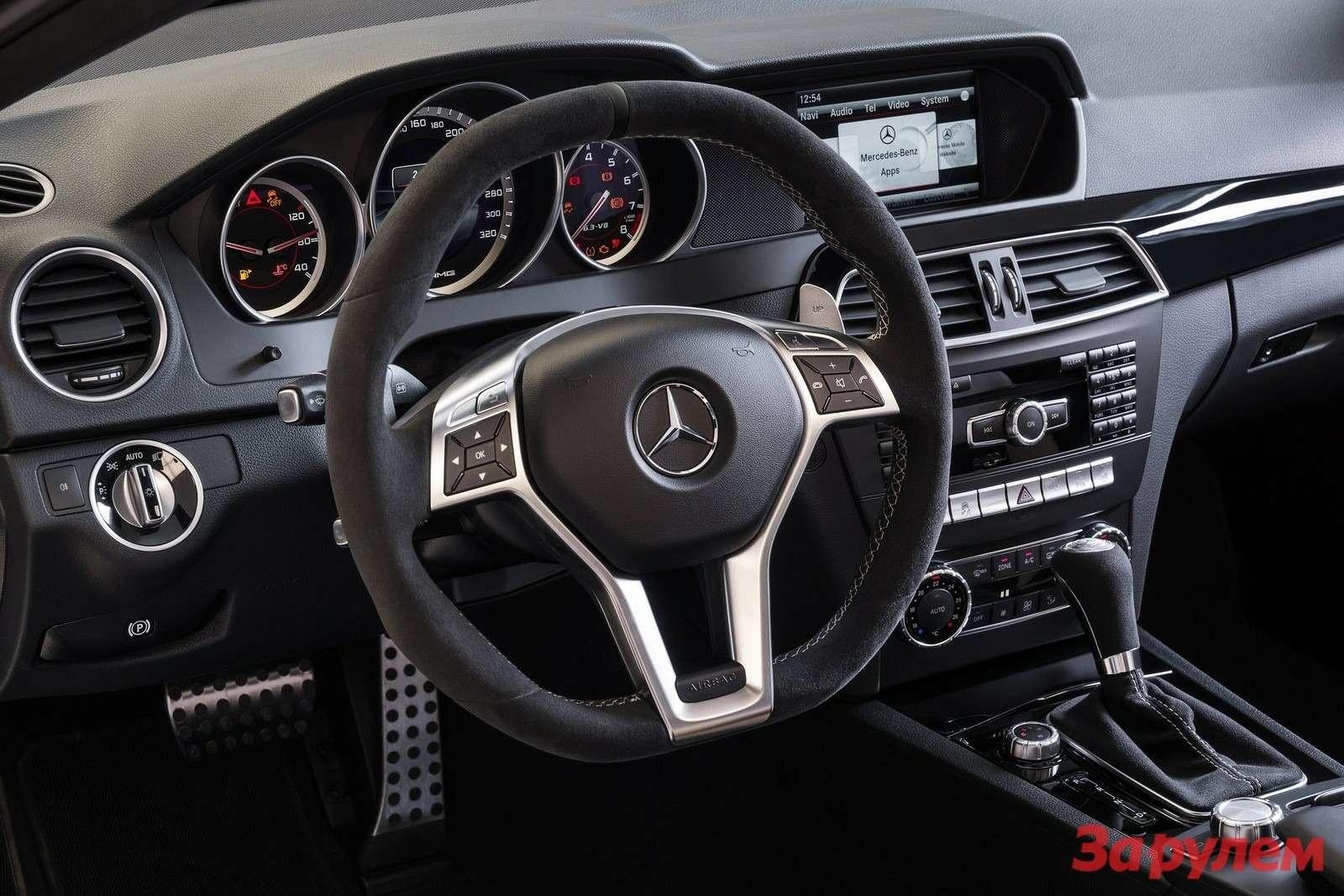 Mercedes-Benz-C63_AMG_Edition_507_2014_1600x1200_wallpaper_09