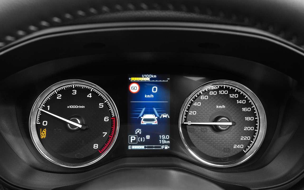 Subaru Forester: 5плюсов иодин маленький минус— фото 921258