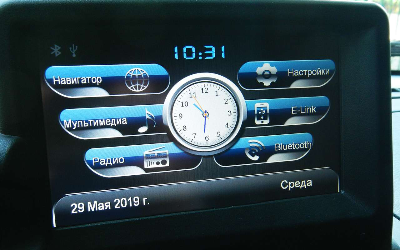 Обновленная Chevrolet Niva: тест нашум ирасход— фото 982283