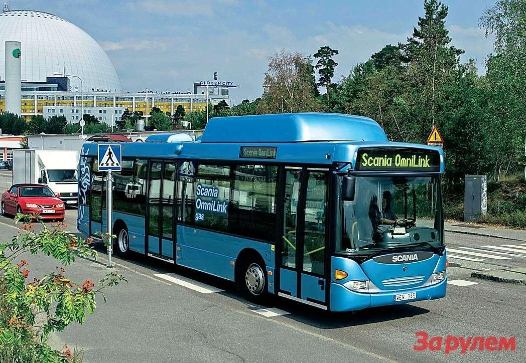 Набиометан частично пере- веден обществен- ный транспорт нескольких городов Европы иСША. Однако широкого распространения это начинание пока неполучило.
