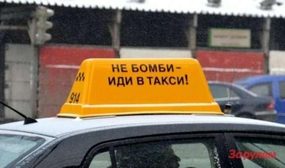 Таксистов-нелегалов изведут «силовыми» методами