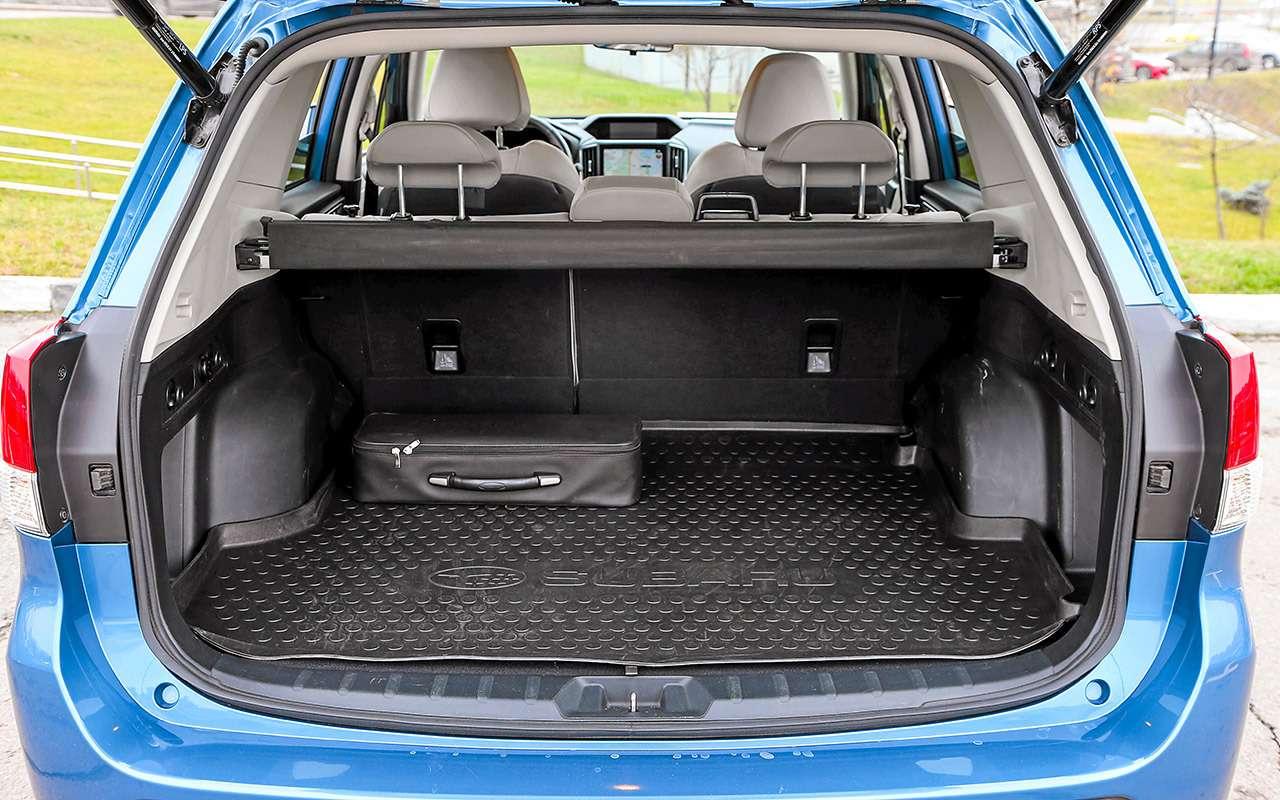 Новый Toyota RAV4, Forester иOutlander: большой тест кроссоверов— фото 1057704