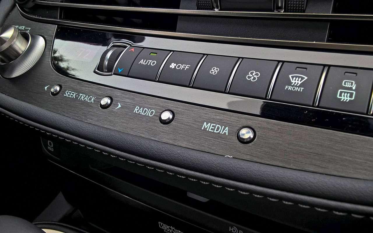 Новый Lexus LS— тест-драйв ЗР— фото 812433