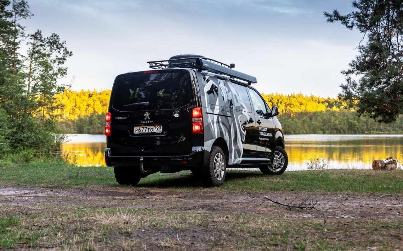 Peugeot привез вРоссию кемпер набазе Traveller— фото 1276439